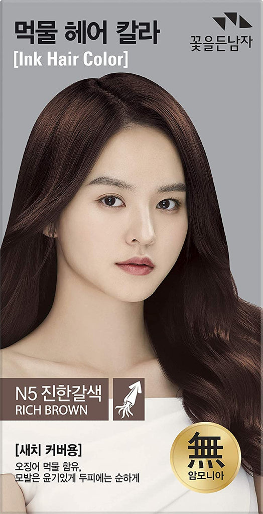 MF CS Hair Color Cream for Gray Hair (4times/20min) N5 Dark Brown