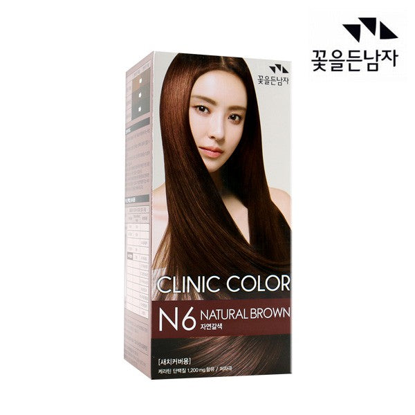Clinic Color N6 Natural Brown