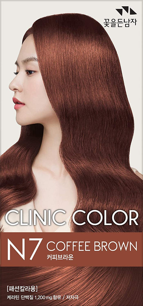 Clinic Color N7 Coffee Brown