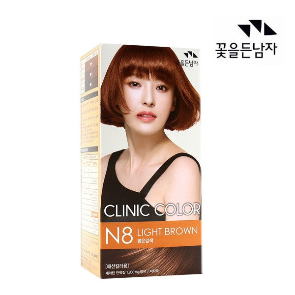 Clinic Color N8 Bright Brown