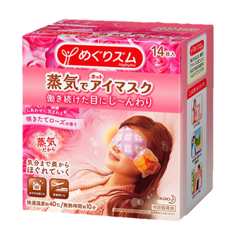 Hot Eye Mask 14p
