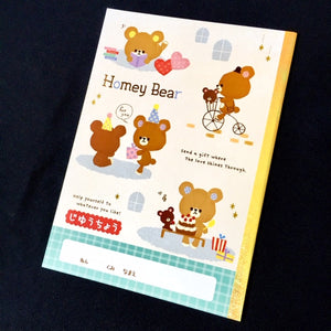 00068 Qlia B5 Notebook-Cats-10