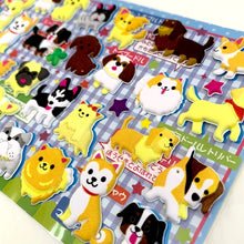 Load image into Gallery viewer, 01136 DOG PUFFY STICKER-10