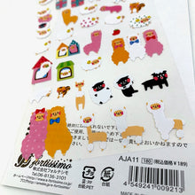 Load image into Gallery viewer, 09213 LLAMA STICKERS-10