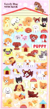 Load image into Gallery viewer, 10128 PUPPY PUFFY STICKERS-20