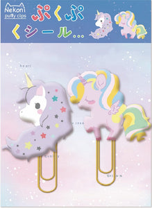 12803 UNICORN PUFFY CLIPS-2 CLIPS-10