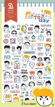 Load image into Gallery viewer, 02011 TODAY-2 Sheets PVC Sticker-12