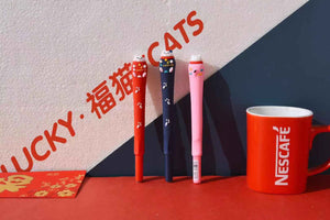 22384 LUCKY CAT GEL PEN-36