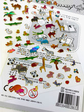 Load image into Gallery viewer, 28632 SERENGETI GLITTER STICKERS-12