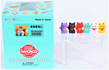 Load image into Gallery viewer, 38014 MANEKI WELCOME CAT ERASER-60
