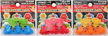 Load image into Gallery viewer, 38025 IWAKO HEXAGON PUZZLE ERASERS-60