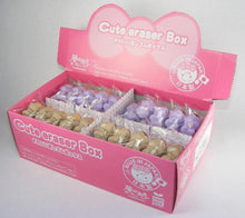 Load image into Gallery viewer, 38192 DOUBLE MINI PIG ERASERS-40