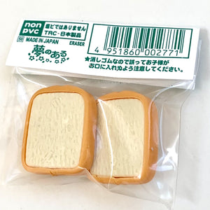 380731 2 SLICES OF BREAD-20