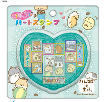 Load image into Gallery viewer, 381540 Kamio HAMSTER STAMP SET-1
