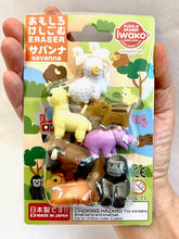 Load image into Gallery viewer, 38290 IWAKO SAVANNA ERASERS CARD-10 CARDS