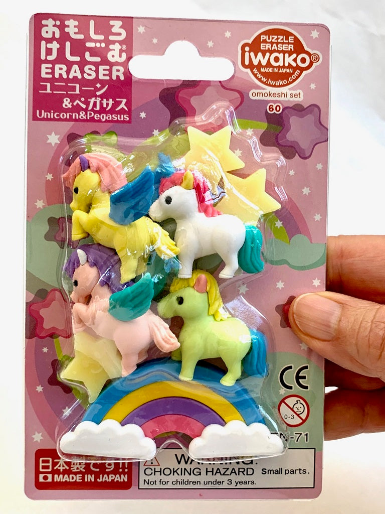 382931 NEW IWAKO Unicorn & Pegasus Eraser Card-Single