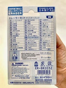 38317 IWAKO CONSTRUCTION ERASER CARD-10 CARDS