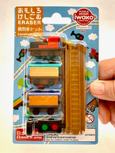 Load image into Gallery viewer, 38323 IWAKO TRAIN ERASER CARD-10 CARDS