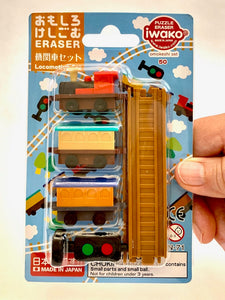 38323 IWAKO TRAIN ERASER CARD-10 CARDS