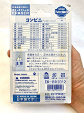 Load image into Gallery viewer, 383341 IWAKO SNACK & DRINK ERASER CARD-SINGLE