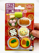 Load image into Gallery viewer, 38338 IWAKO CHINESE FOOD ERASER CARD-10 CARDS