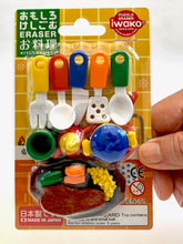 Load image into Gallery viewer, 383401 IWAKO KITCHEN ERASER CARD-SINGLE