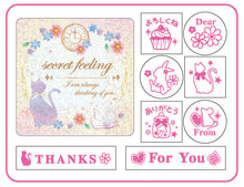 Load image into Gallery viewer, 10081 CRUX STAMP SET-Secret Feeling-1