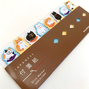 39887 Cat Sticky Notes-DISCONTINUED