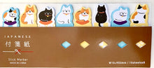 Load image into Gallery viewer, 39887 Cat Sticky Notes-DISCONTINUED