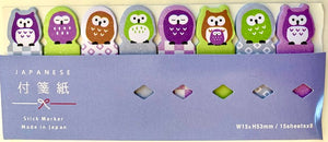 39888 Owl Sticky Notes-DISCONTINUED