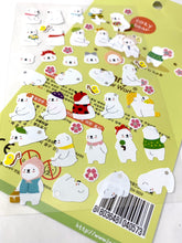 Load image into Gallery viewer, 40573 COZY BEAR STICKERS -12