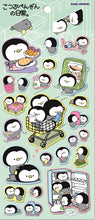 Load image into Gallery viewer, 46382 KAMIO PENGUIN PUFFY STICKERS -10