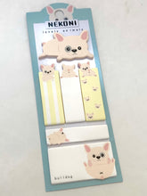 Load image into Gallery viewer, 50065 CORGI STICKY NOTES SET-10
