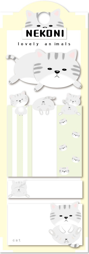 50069 CAT STICKY NOTES SET-10