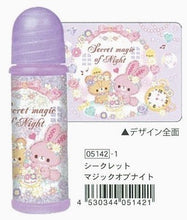 Load image into Gallery viewer, 05142 Qlia Water Glue-Sweet Magic-10