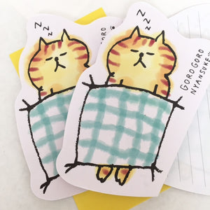 52346 Cat Removeable Sticky Notes-10