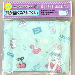 597753 CRUX Cherry Fashion Face Masks-6