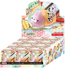 Load image into Gallery viewer, 62224 TEMPURA SQUISHY GUMMY ANIMALS-Discontinued