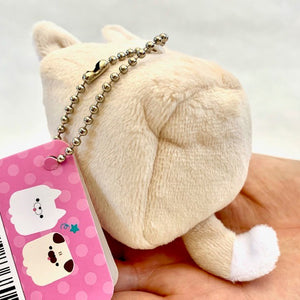 63050 CUBE DOG Mini Plush Key Chain-10