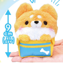 Load image into Gallery viewer, 63206 ADOPT A DOG PLUSH-4