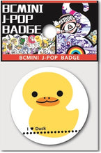 Load image into Gallery viewer, 66301 YELLOW DUCK BADGE-12