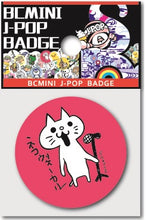 Load image into Gallery viewer, 66302 DIVA CAT BADGE-12