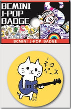 Load image into Gallery viewer, 66306 BASS CAT BADGE-12