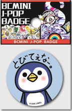 Load image into Gallery viewer, 66307 PENGUIN BADGE-12