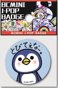 66307 PENGUIN BADGE-12