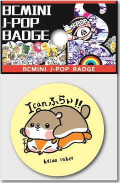 66308 HAMSTER FOX BADGE-12
