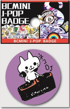 66309 DJ CAT BADGE-12
