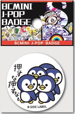 66312 PENGUINS BADGE-12