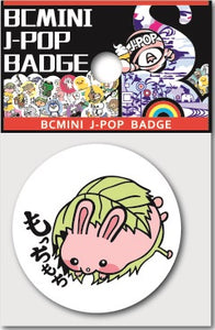 66315 RABBIT MOCHI BADGE-12