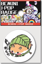 Load image into Gallery viewer, 66316 HAMSTER MOCHI BADGE-DISCONTINUED